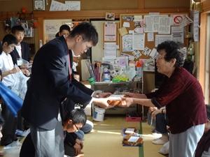 f:id:yama-gaku:20161004144512j:plain