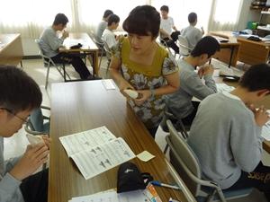 f:id:yama-gaku:20161013100336j:plain