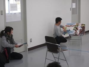 f:id:yama-gaku:20161208152304j:plain