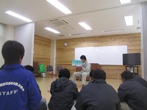 f:id:yama-gaku:20170126145216j:plain