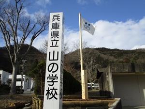 f:id:yama-gaku:20170223155810j:plain