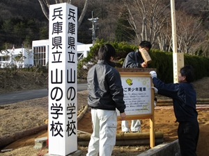 f:id:yama-gaku:20170227160722j:plain