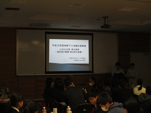 f:id:yama-gaku:20170304155358j:plain
