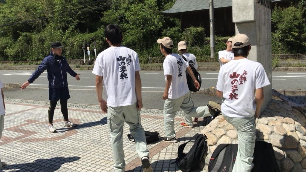 f:id:yama-gaku:20170614191637j:plain