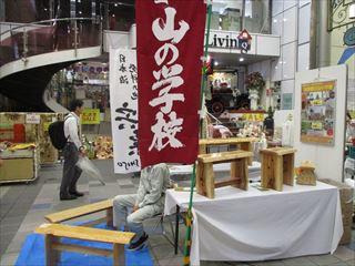 f:id:yama-gaku:20170916120821j:plain