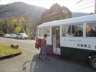 f:id:yama-gaku:20171117141142j:plain