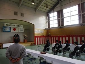 f:id:yama-gaku:20180307144958j:plain