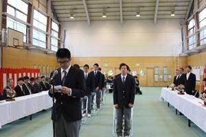 f:id:yama-gaku:20180308111515j:plain