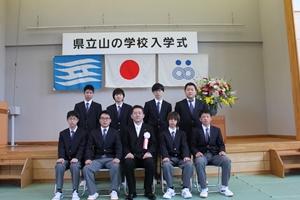 f:id:yama-gaku:20180413141317j:plain