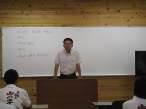 f:id:yama-gaku:20180727092553j:plain