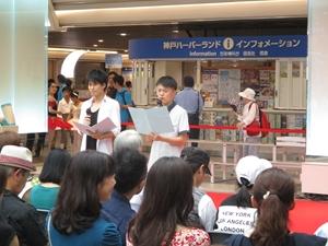 f:id:yama-gaku:20180728115005j:plain