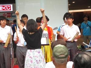 f:id:yama-gaku:20180728132717j:plain