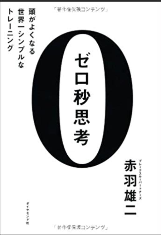 f:id:yama-maro:20210228052752p:plain