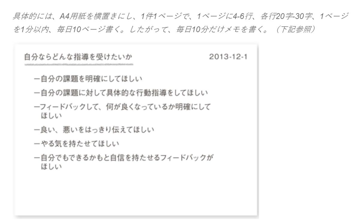 f:id:yama-maro:20210228053346p:plain