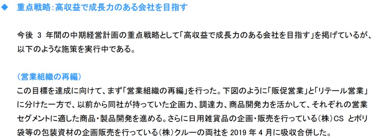 f:id:yama-maro:20210613204810p:plain