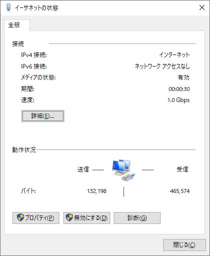 f:id:yama10camp:20210308210311p:plain