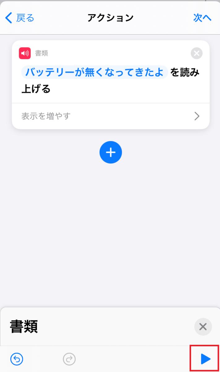 f:id:yama10camp:20210720165437p:plain