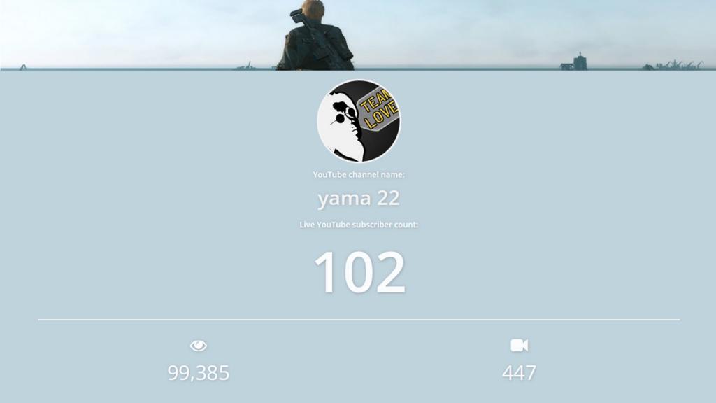 f:id:yama22san:20171018210132j:plain