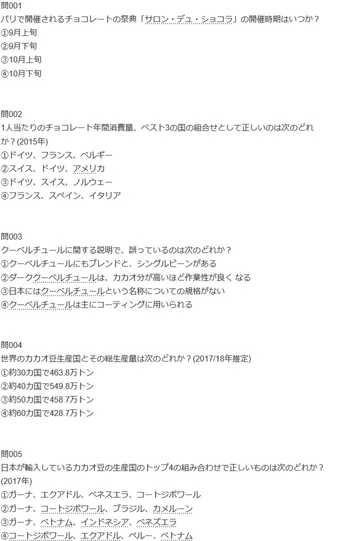 f:id:yama241:20190928045519p:plain