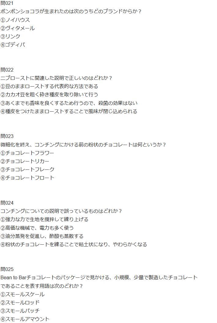 f:id:yama241:20190928144952p:plain