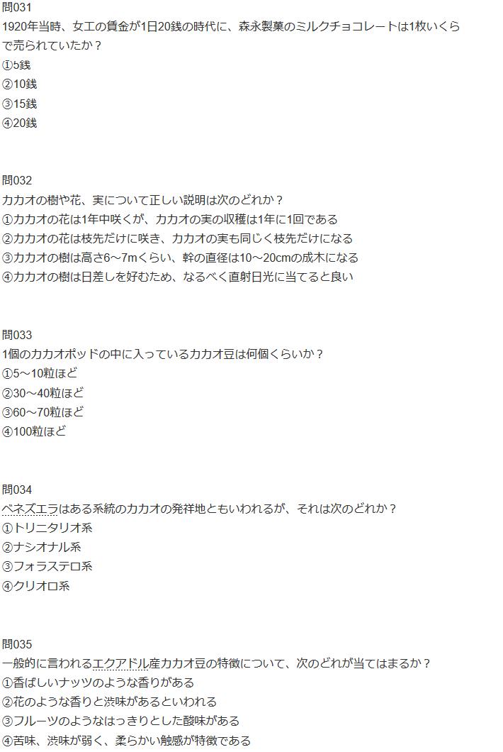 f:id:yama241:20190928150326p:plain