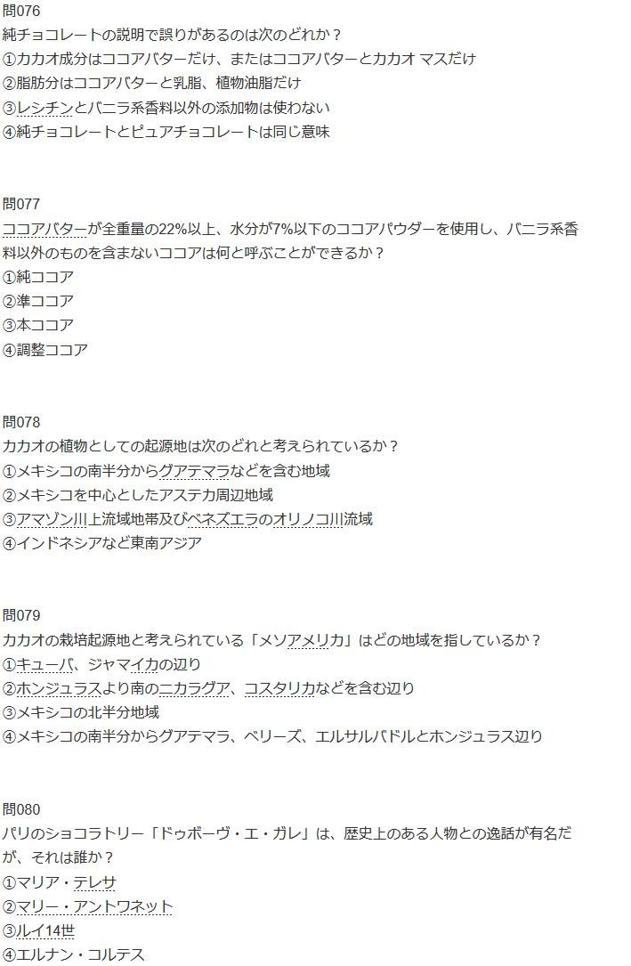 f:id:yama241:20190928161624p:plain