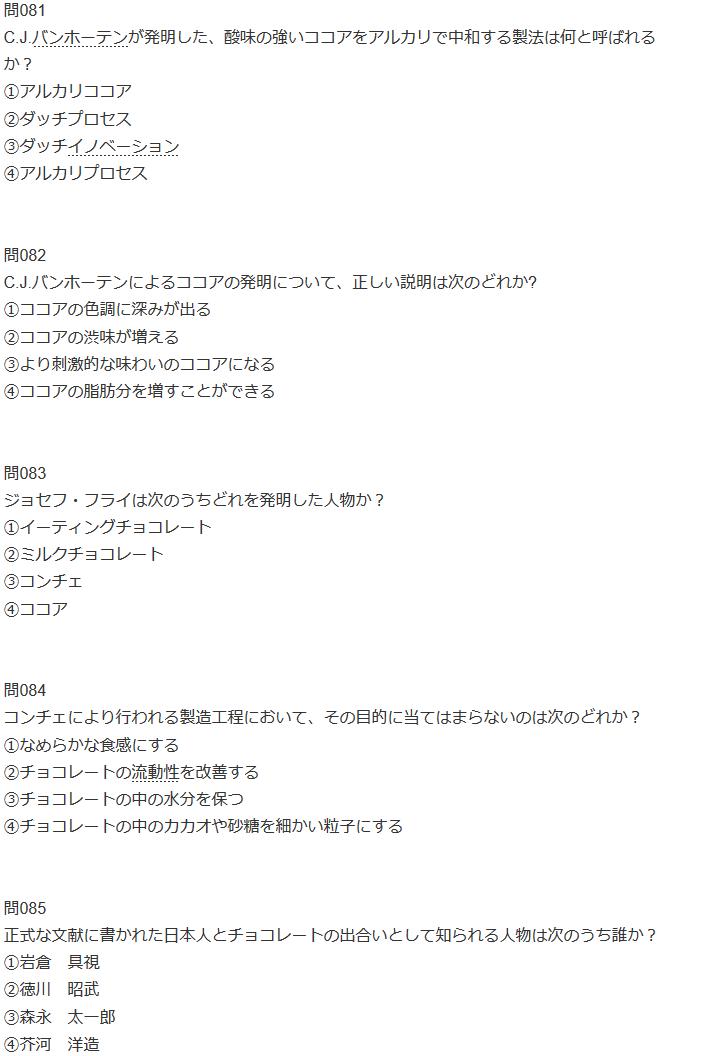 f:id:yama241:20190928161907p:plain
