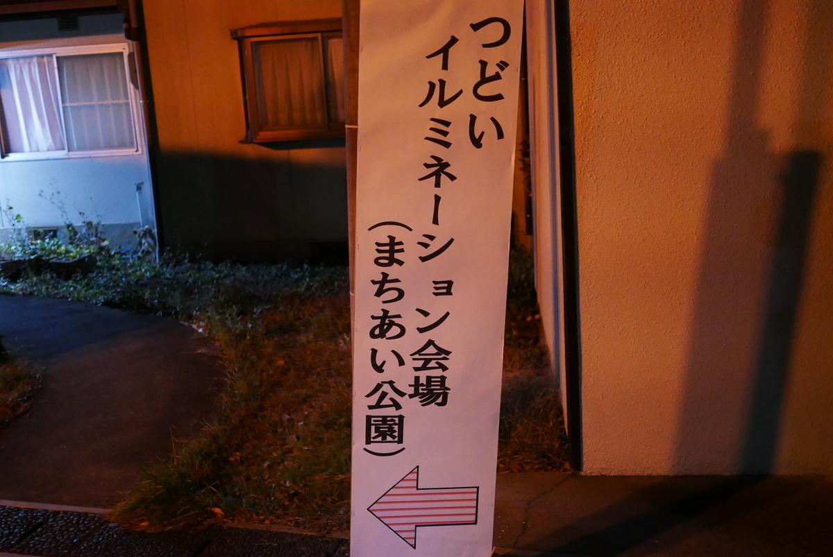 f:id:yama300gifu:20201212070954j:plain