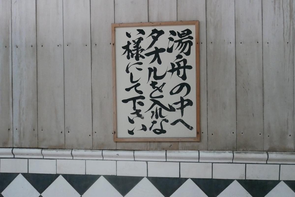 f:id:yama300gifu:20201219070641j:plain