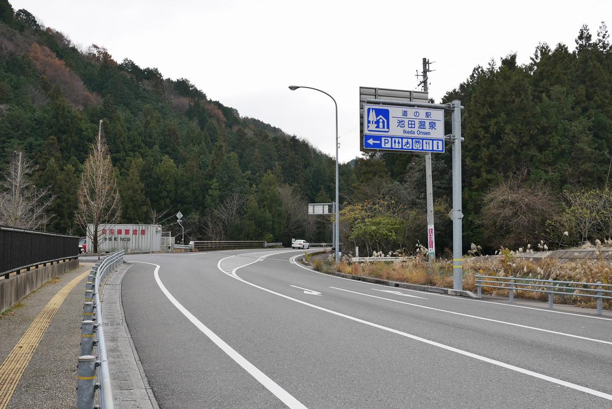 f:id:yama300gifu:20201230074841j:plain