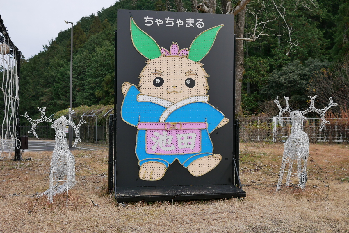 f:id:yama300gifu:20201230074859j:plain