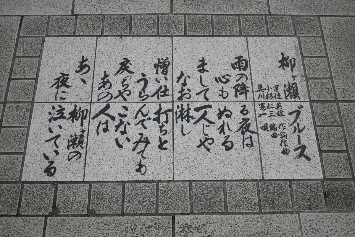 f:id:yama300gifu:20201231071724j:plain
