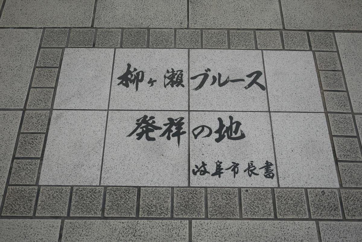 f:id:yama300gifu:20201231123132j:plain