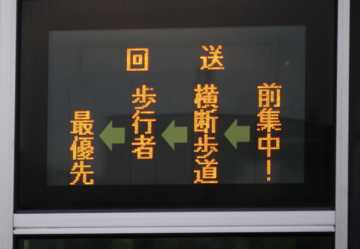 f:id:yama300gifu:20210101073920j:plain