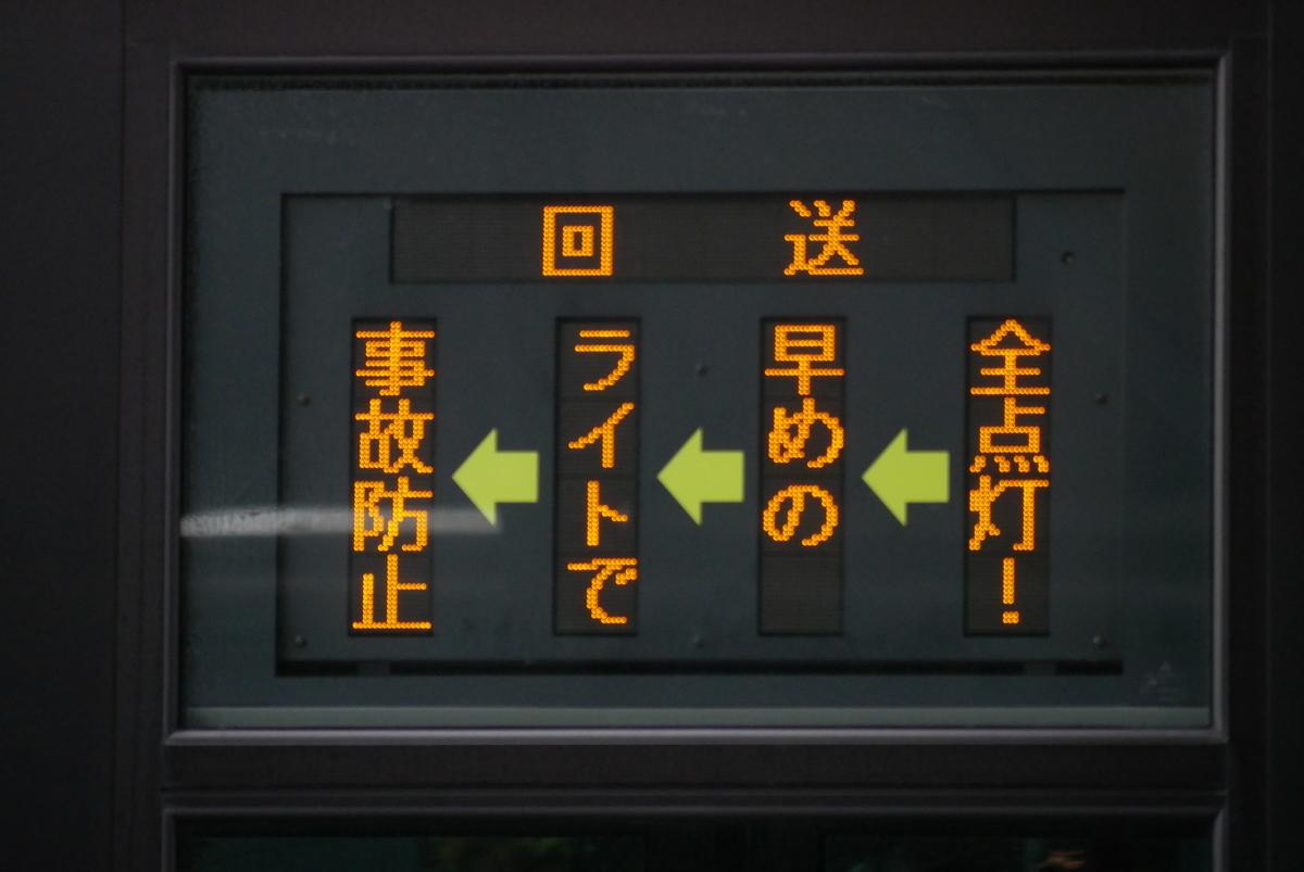 f:id:yama300gifu:20210101073946j:plain