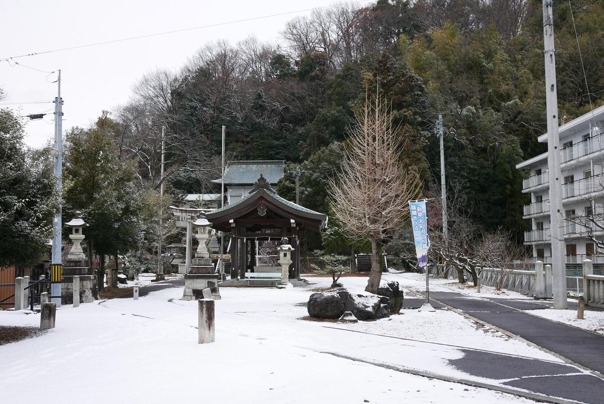 f:id:yama300gifu:20210111173132j:plain
