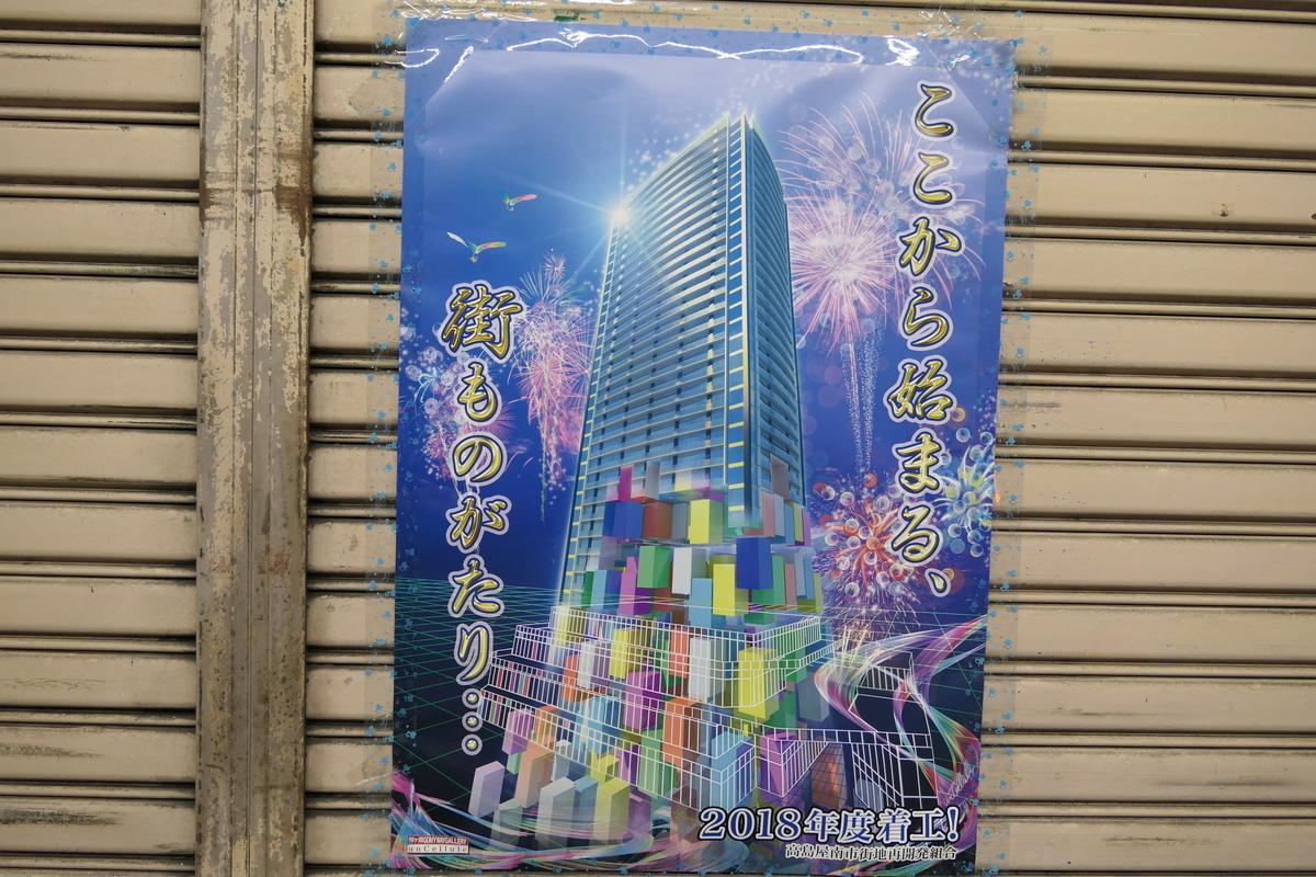 f:id:yama300gifu:20210115054145j:plain