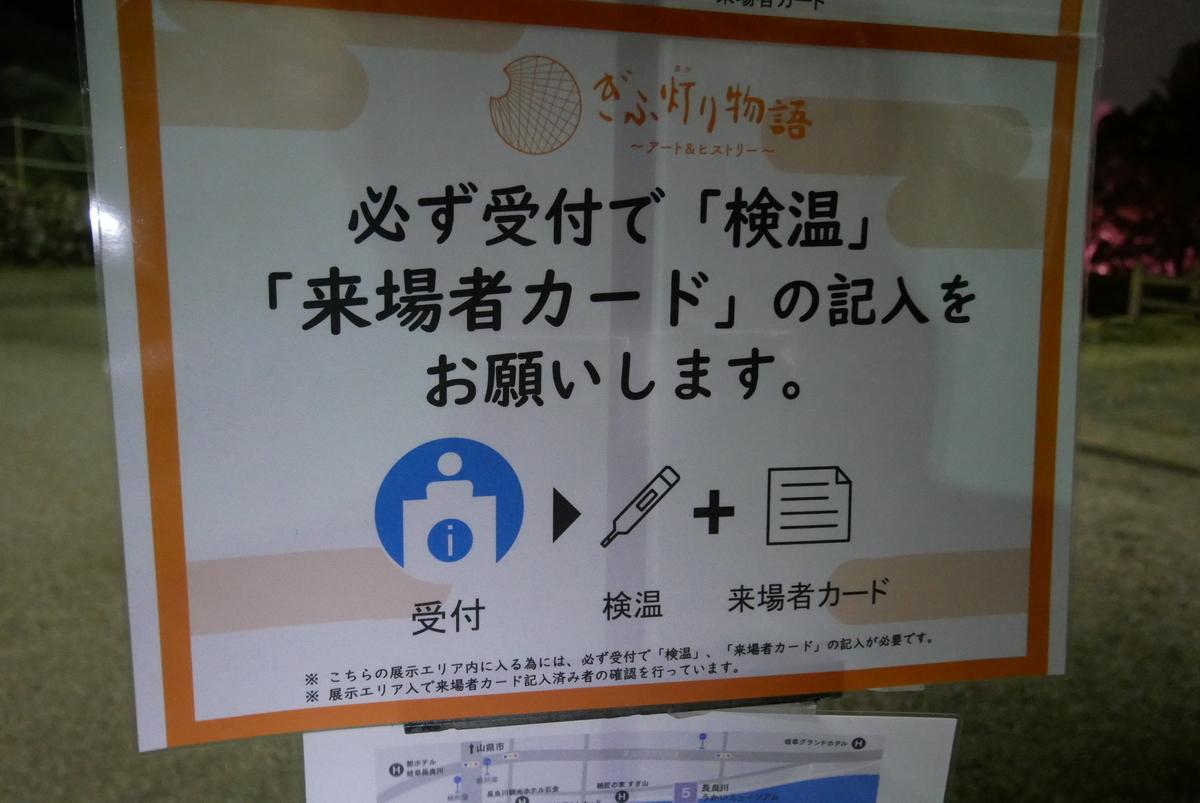 f:id:yama300gifu:20210203203309j:plain