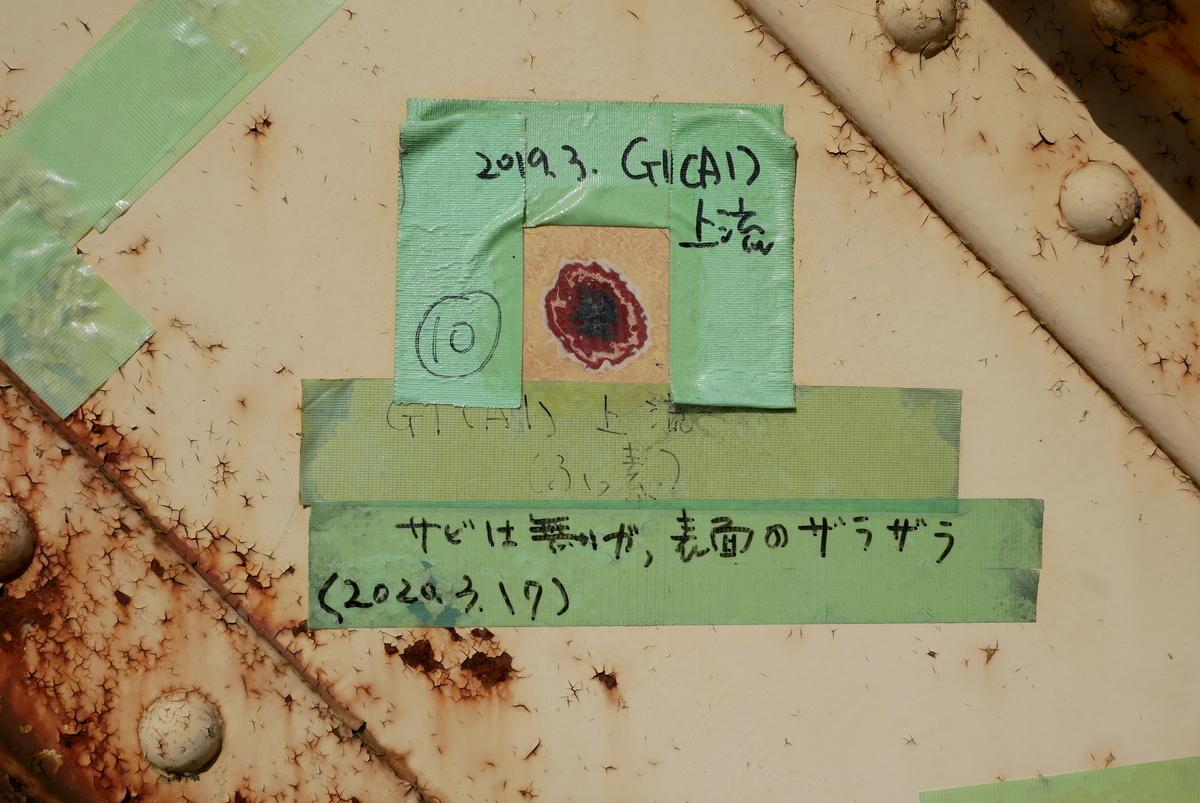 f:id:yama300gifu:20210223072314j:plain
