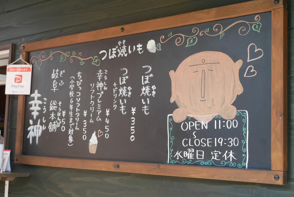 f:id:yama300gifu:20210225191530j:plain
