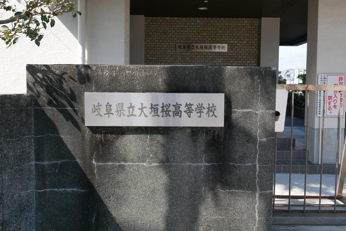 f:id:yama300gifu:20210227065819j:plain