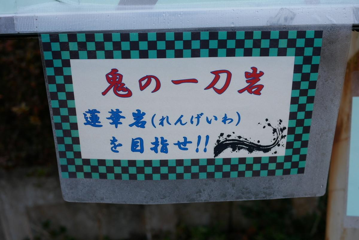 f:id:yama300gifu:20210302201815j:plain