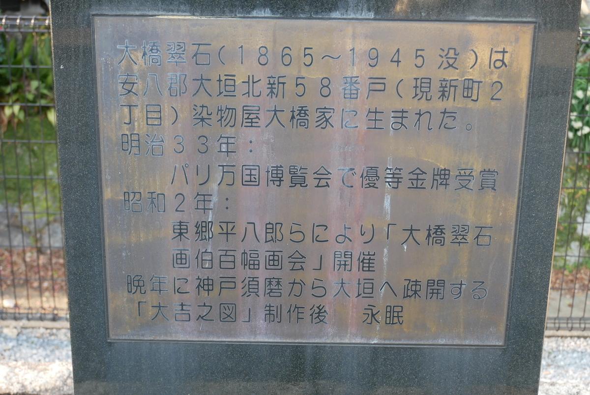 f:id:yama300gifu:20210418065439j:plain