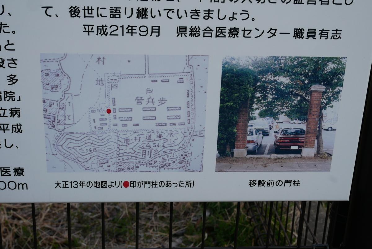 f:id:yama300gifu:20210419190729j:plain