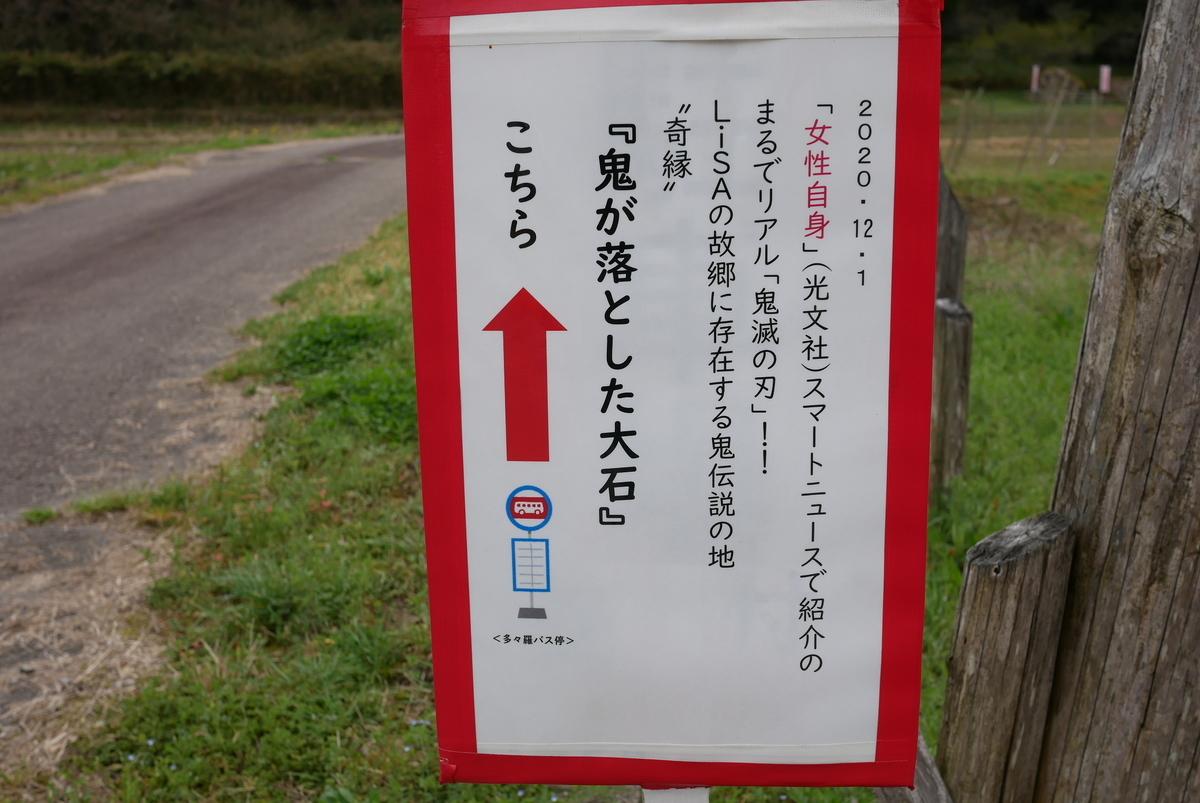 f:id:yama300gifu:20210420201521j:plain