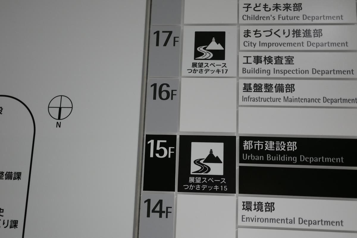 f:id:yama300gifu:20210511053553j:plain