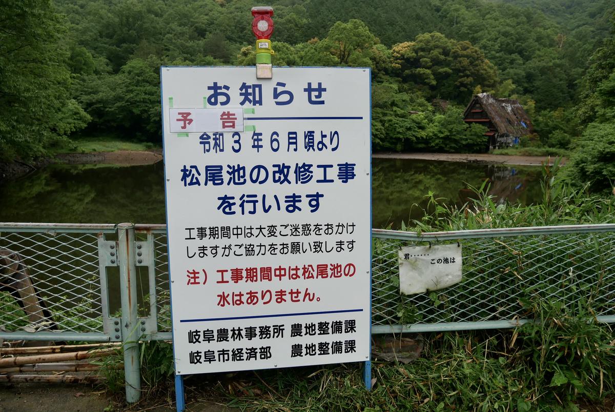 f:id:yama300gifu:20210516182659j:plain