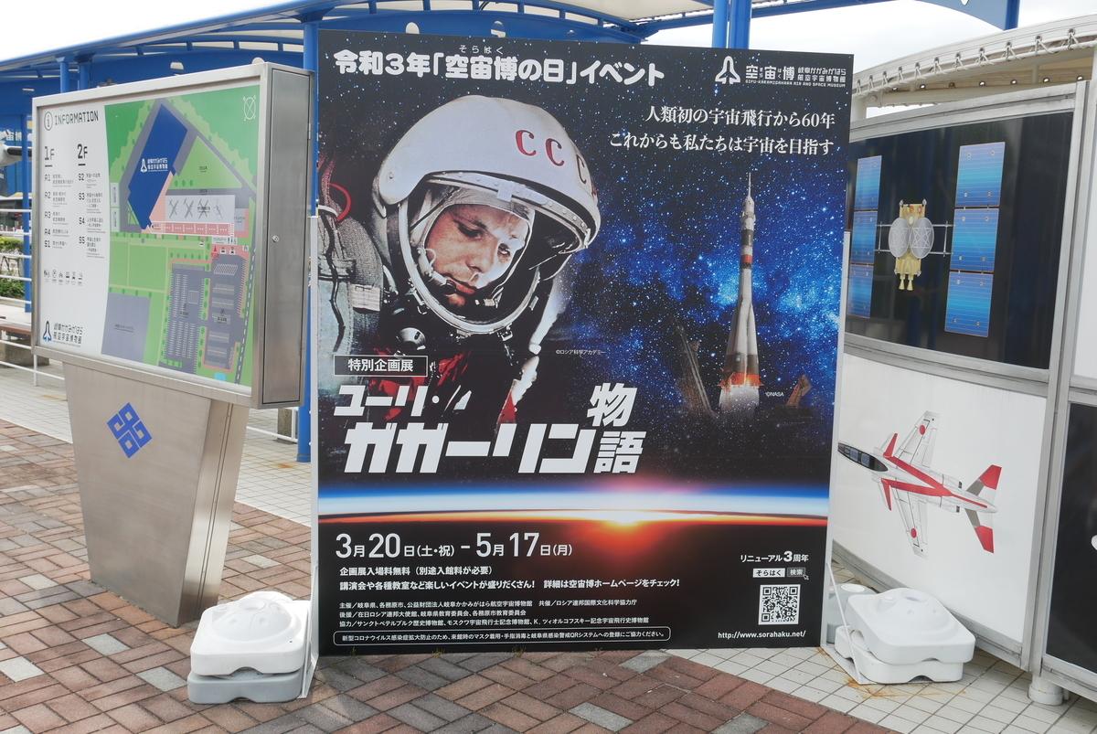 f:id:yama300gifu:20210522065006j:plain