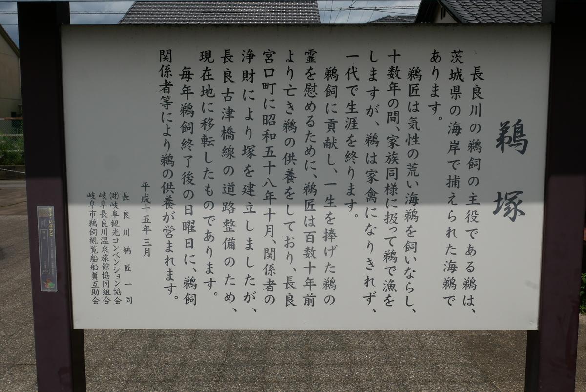 f:id:yama300gifu:20210525071144j:plain