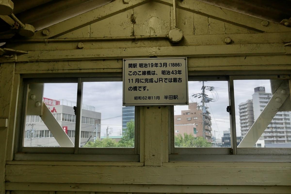 f:id:yama300gifu:20210601203019j:plain
